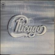Chicago Chicago - EX UK 2-LP vinyl set