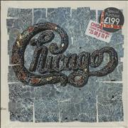 Click here for more info about 'Chicago - Chicago 18 - Sealed'