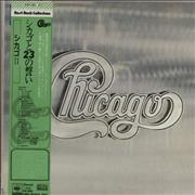Click here for more info about 'Chicago - Chicago II - SX-74'