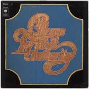 Chicago Chicago Transit Authority Netherlands 2-LP vinyl set