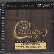 Click here for more info about 'Chicago - Chicago V'
