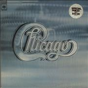 Chicago Chicago Australia 2-LP vinyl set