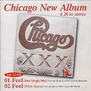 Click here for more info about 'Chicago - Feel'