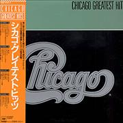 Click here for more info about 'Chicago - Greatest Hits'