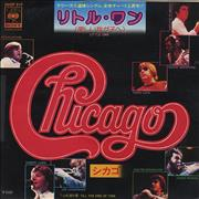 Click here for more info about 'Chicago - Little One'