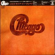 Click here for more info about 'Chicago - Live In Japan + Obi'