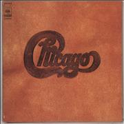 Chicago Live In Japan Japan 2-LP vinyl set
