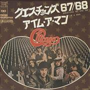 Click here for more info about 'Chicago - Questions 67 And 68'