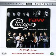 Click here for more info about 'Chicago - RAW - Real Artists Working - Live'