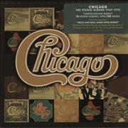 Click here for more info about 'Chicago - The Complete Studio Albums 1969-1978'
