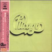 Chicago The Great Chicago At Carnegie Hall - ¥2,300 Stickered Japan vinyl LP