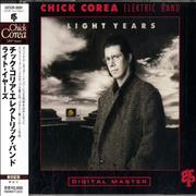Click here for more info about 'Chick Corea - Light Years'