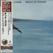 Click here for more info about 'Chick Corea - Return To Forever'