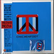 Click here for more info about 'Chickenfoot - Chickenfoot III + Badge'