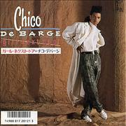 Click here for more info about 'Chico DeBarge - The Girl Next Door'