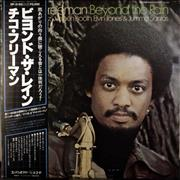 Click here for more info about 'Chico Freeman - Beyond The Rain'