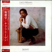 Click here for more info about 'Chico Freeman - Tradition In Transition'