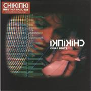 Click here for more info about 'Chikinki - Ether Radio - Red Vinyl + Autographed'