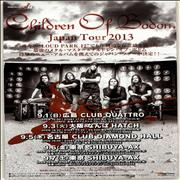 Click here for more info about 'Children Of Bodom - Japan Tour 2013'
