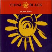 Click here for more info about 'China Black - Searching'