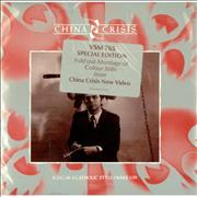 Click here for more info about 'China Crisis - King In A Catholic Style'