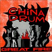 Click here for more info about 'China Drum - Great Fire'