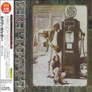 Click here for more info about 'Chip Taylor - Gasoline + Obi - Sealed'