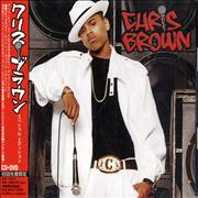 Click here for more info about 'Chris Brown - Chris Brown'