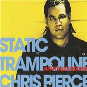 Click here for more info about 'Chris Pierce - Static Trampoline - Japan Deluxe Edition'