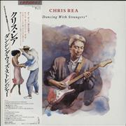 Click here for more info about 'Chris Rea - Dancing With Strangers + booklet/stickers'