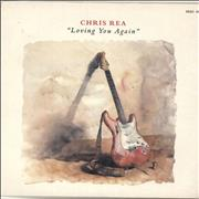 Click here for more info about 'Chris Rea - Loving You Again'