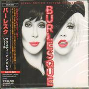 Christina Aguilera Burlesque OST + Obi - Sealed Japan CD album Promo
