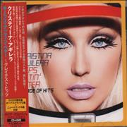 Christina Aguilera Keeps Gettin' Better - A Decade of Hits Japan 2-disc CD/DVD set Promo