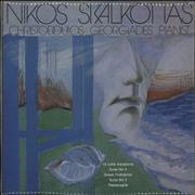 Click here for more info about 'Christodoulos Georgiades - Nikos Skalkottas Piano Works'
