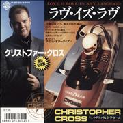 Click here for more info about 'Christopher Cross - Love Is Love (In Any Language) - White label + Insert'