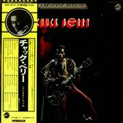 Click here for more info about 'Chuck Berry - Greatest Hits 24'