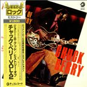 Click here for more info about 'Chuck Berry - The History Of Chuck Berry Vol. 2'
