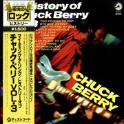 Click here for more info about 'Chuck Berry - The History Of Chuck Berry Vol. 3'