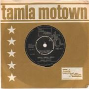 "Chuck Jackson Girls, Girls, Girls UK 7"" vinyl"