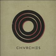 Click here for more info about 'Chvrches - Gun EP - Red Vinyl'