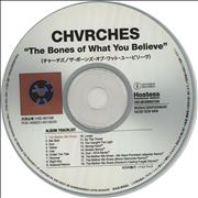 Click here for more info about 'Chvrches - The Bones Of What You Believe + PR'