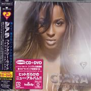 Click here for more info about 'Ciara - Fantasy Ride'