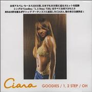 Click here for more info about 'Ciara - Goodies'