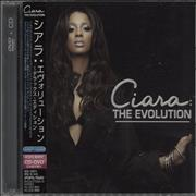 Click here for more info about 'Ciara - The Evolution + Obi'