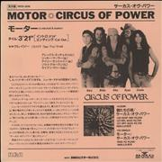Click here for more info about 'Circus Of Power - Motor - White label + Insert'