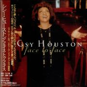 Click here for more info about 'Cissy Houston - Face To Face'