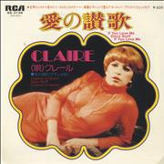 Click here for more info about 'Claire - If You Love Me / Disco Stuff / If You Love Me'