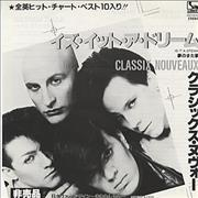 Click here for more info about 'Classix Nouveaux - Is It A Dream'