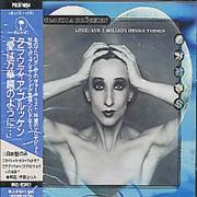 Claudia Brucken Love: And A Million Other Things Japan CD album