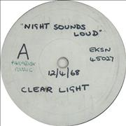 Click here for more info about 'Night Sounds Loud - White Label'